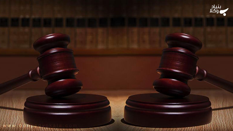 توضیح وکیل کیفری و حقوقی