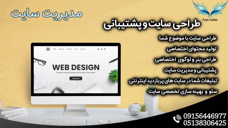 طراحی سایت با موضوع وکالت